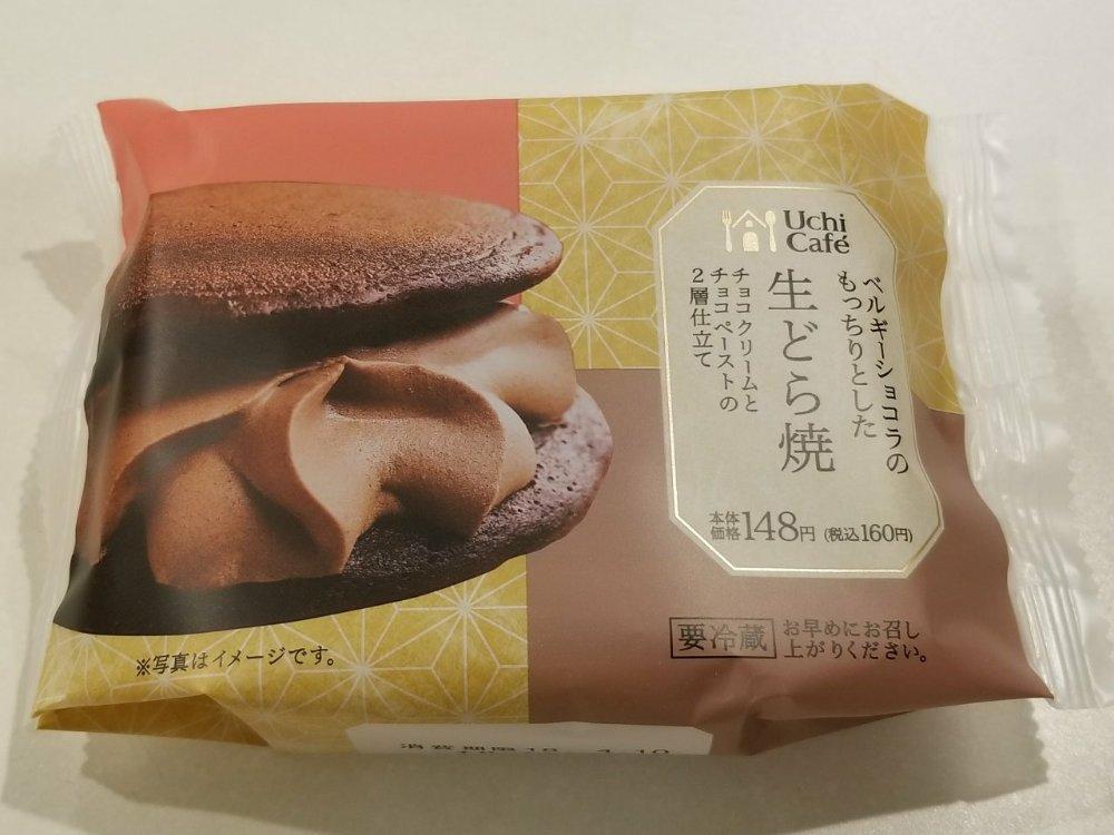 ローソンのUchi Cafeシリーズ「ベルギーショコラのもっちりとした生どら焼」を買ってみた!