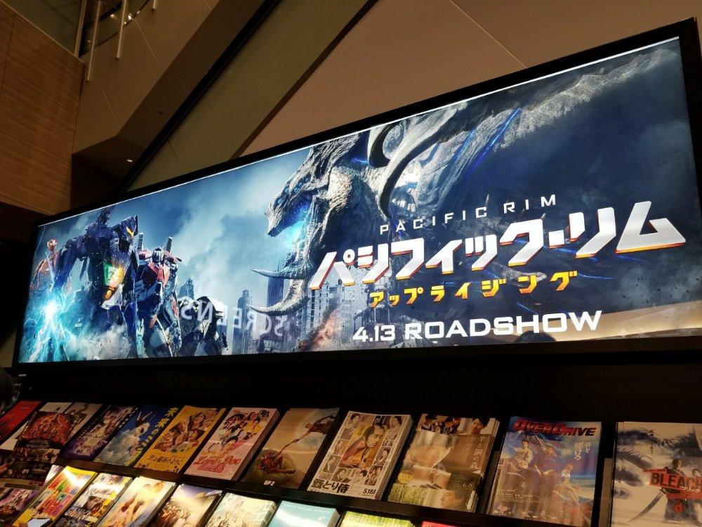 怪獣(KAIJU) VS イェーガー再び!前作から10年後の世界を描くSF特撮映画『パシフィック・リム アップライジング』