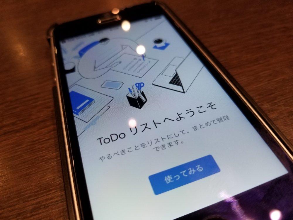 シンプルが故に使いやすい「Google ToDo リスト」に待望のAndroid & iOSアプリが登場!