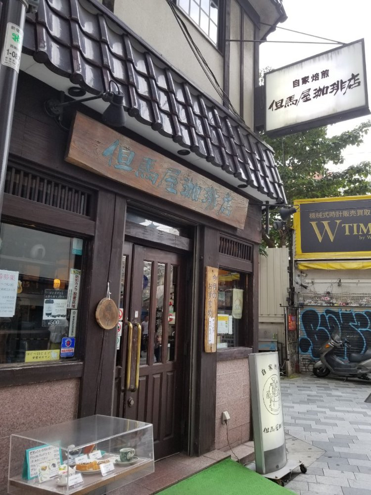 新宿西口、思い出横丁の『但馬屋珈琲店』は大正時代を思わせるノスタルジックな喫茶店