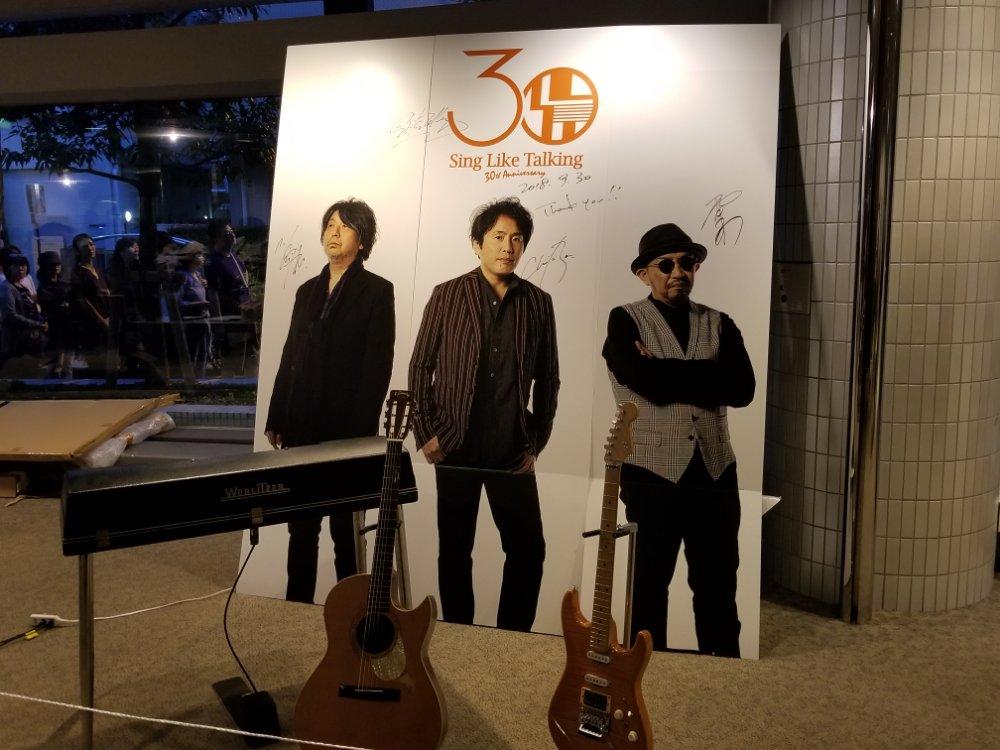 大宮ソニックシティ大ホールで開催された、シングライクトーキング(SING LIKE TALKING)30週年記念ライブに行って来ました!